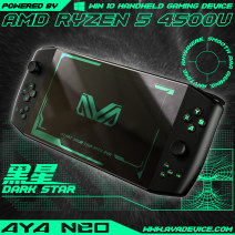 PDA / PDA Black Star 1t & pre sale delivery at the end of July