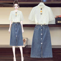 Women's large Summer 2021 suit skirt Two piece set commute easy moderate Socket Short sleeve Solid color Korean version Crew neck routine Three dimensional cutting other Graceful and wonderful 18-24 years old Button Medium length Other 100% Pure e-commerce (online only) Hollowing out