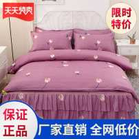 Bed skirt 2 pillowcases for bed skirt 120 * 200cm, 2 pillowcases for bed skirt 150 * 200cm, 2 pillowcases for bed skirt 180 * 200cm, 2 pillowcases for bed skirt 180 * 220cm and 2 pillowcases for bed skirt 200 * 220cm cotton Jin Meijiao Plants and flowers First Grade Cvp4x