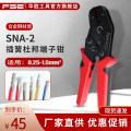 """Crimping pliers 7"""" High carbon steel"""