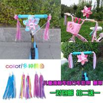 Baby stroller accessories Other / other 18 months, 2 years, 3 years, 4 years, 5 years Yes Other toys