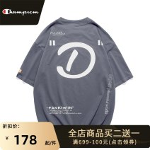 T-shirt Youth fashion Black white grey routine M L XL XXL 3XL Park champion elbow sleeve Crew neck easy daily summer Cotton 99% other 1% youth Off shoulder sleeve tide Cotton wool Summer 2021 Solid color printing cotton The thought of writing other Domestic non famous brands More than 95%