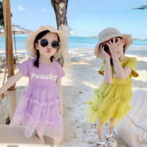 Outdoor casual suit Tagkita / she and others children 51-100 yuan fifty-six point seven eight Lemon yellow, taro purple, peach red, collection and purchase priority delivery cotton
