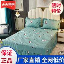 Bed skirt [thickened] 120x200cm single cotton bed skirt, [thickened] 150x200cm single cotton bed skirt, [thickened] 180x200cm single cotton bed skirt, [thickened] 1.2x2m [bed skirt 1 + pillow case 2], [thickened] 1.5X2m [bed skirt 1 + pillow case 2], [thickened] 1.8x2m [bed skirt 1 + pillow case 2]