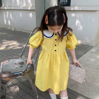 Latin bottom children 80cm,90cm,100cm,110cm,120cm,130cm,140cm,150cm Yellow, collect and purchase first other