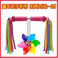 Baby stroller accessories Other / other 18 months, 2 years old, 3 years old, 4 years old, 5 years old, 6 years old, 7 years old Children's stroller ribbon Yes Other toys