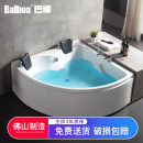 Massage bathtub Balboa Others ≈1.5M Single skirt Bubble massage Home delivery by local buyers E88551 Surfer, bubble, computer board DN05, all white empty tank + sink + pillow, pearl board empty tank + sink + pillow, all white bathtub + faucet, pearl board bathtub + faucet contain no