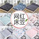 Bed cover 1.2*2.0m,1.5*2.0m,1.8*2.0m,1.8*2.2m,2.0*2.2m Plants and flowers Other / other polyester fiber Qualified products 6.8.1
