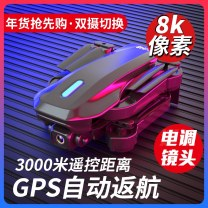 Electric / remote control aircraft Over 14 years old ROYDEN Chinese Mainland Electric toys Over 14 years old Below 0.25kg 1.5kg and below Above 120 meters H14 Four axis vehicle contain Handle Yes 121-200