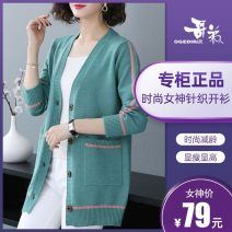 Wool knitwear Autumn 2020 S [recommended weight 80-90 kg], m [recommended weight 90-100 kg], l [recommended weight 100-115 kg], XL [recommended weight 115-130 kg], 2XL [recommended weight 130-145 kg], 3XL [recommended weight 145-155 kg] Black, yellow, sky blue, bean green, skin powder Long sleeves