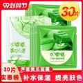 Facial mask Other / other Normal specification other no Chip mounted China 25g/ml 2018 3 years