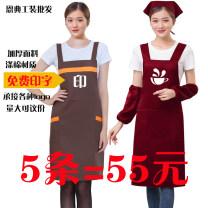 apron Sleeveless apron antifouling Korean version other Personal washing / cleaning / care Average size public no