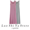 Dress Summer 2021 Black grey green pink apricot S M L longuette singleton  Sleeveless commute Crew neck Loose waist Solid color Socket A-line skirt routine camisole 25-29 years old Type A Lothia Korean version SHIGUANG17 More than 95% knitting other Other 100% Pure e-commerce (online only)