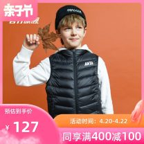 Down vest 110cm 120cm 130cm 140cm 150cm 160cm 165cm 170cm 101cm Anta White duck down spring and autumn 90% A37948820-387678 8801-2 thermal red 8801-3 waterfall green 8801-4 Maya blue 8801-5 dream black 8801-6 endless blue 8801-7 gum yellow 8801-8 palm green Autumn of 2019