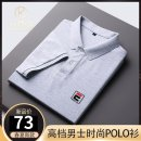 Polo shirt Other / other Fashion City routine Gray, red, black, white 170 / M [recommended weight 100-120 kg], 175 / L [recommended weight 120-140 kg], 180 / XL [recommended weight 140-160 kg], 185 / 2XL [recommended weight 160-180 kg], 190 / 3XL [recommended weight 180-200 kg] standard Other leisure