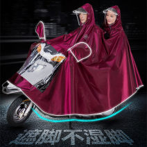 Poncho / raincoat oxford  5XL,XXXXL adult 2 people thick Other / other Motorcycle / battery car poncho Total zinc Total zinc