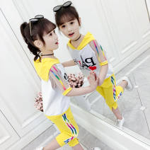 Outdoor casual clothes Tagkita / she and others female sixty-seven point six zero Under 50 yuan 110,120,130,140,150,160 other Short sleeve summer