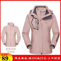 pizex lovers Other / other polyester fiber other 101-200 yuan M,L,XL,4XL,5XL,2XL,3XL Winter, spring, autumn I76849 Waterproof, windproof, breathable, wear-resistant, warm, waterproof and breathable Autumn 2020 China Two piece set polyester fiber Urban outdoor routine Fleece liner