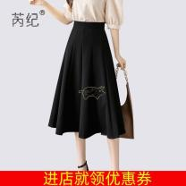 Cosplay women's wear Other women's wear goods in stock Over 14 years old Seven days no reason to return, black Animation, original S,M,L,XL,XXL other See the details