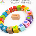 Building / patching blocks Other / other 18 months, 2 years old, 3 years old, 4 years old, 5 years old, 6 years old Building blocks Asia-Pacific KT-6085 < 14 years old wooden  Yes