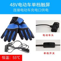 Electric gloves / hand protectors Xinpuda keep warm A0DD1C070