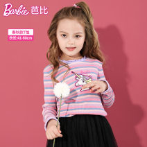 T-shirt Lotus root pink Grey Stripe Barbie / Barbie 110cm 120cm 130cm 140cm 150cm 160cm female spring and autumn Long sleeves Crew neck princess There are models in the real shooting nothing cotton stripe Cotton 95% polyurethane elastic fiber (spandex) 5% BA1333 Class B other Autumn 2020