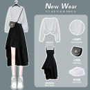 Dress Spring 2021 White sweater [single piece] 851 black suspender skirt [single piece] white sweater + 851 black suspender skirt [two piece set] S M L XL Mid length dress Two piece set Long sleeves commute Crew neck High waist Solid color Socket Irregular skirt straps 18-24 years old Type A wen3-24