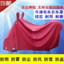 Motorcycle clothing / Hood I don't want to BY522860 XS