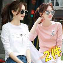 T-shirt M L XL XXL Autumn 2020 Long sleeves Crew neck easy Regular raglan sleeve commute cotton 86% (inclusive) -95% (inclusive) 18-24 years old Korean version youth Color matching of cartoon letters Lotus and lemon Cotton 95% polyurethane elastic fiber (spandex) 5% Pure e-commerce (online only)
