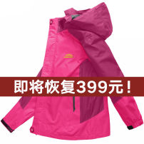 pizex lovers Other / other polyester fiber other 201-500 yuan XL,L,4XL,5XL,6XL,3XL,2XL Spring, autumn KY12333A Waterproof, windproof, breathable, wear-resistant, waterproof and breathable Spring of 2018 Outing, camping, mountaineering, hiking, self driving Washing and softening, non ironing, printing