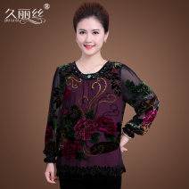 Middle aged and old women's wear Autumn of 2018 As shown in the figure L XL XXL XXXL ethnic style Sweater / sweater easy singleton  Decor 40-49 years old Socket moderate Crew neck routine routine 2016-10 Kyulis Nail bead silk Mulberry silk 100% 96% and above Pure e-commerce (online only)