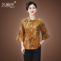 Middle aged and old women's wear Summer 2021 Yellow flower L (suitable for less than 105 kg) XL (suitable for less than 115 kg) XXL (suitable for less than 125 kg) ethnic style T-shirt Self cultivation singleton  Decor 40-49 years old Cardigan moderate stand collar routine routine BS2009 Kyulis silk
