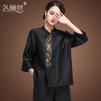 Middle aged and old women's wear Summer 2020 black XL XXL XXXL 4XL fashion shirt easy singleton  other 50-59 years old Cardigan moderate stand collar routine routine YD92022 Kyulis silk Mulberry silk 100% 96% and above Pure e-commerce (online only) Single breasted three quarter sleeve