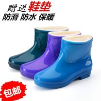 Rain shoes Other / other 37, 38, 39, 40, 41, 42, 43, 44, [hint] the cotton is two yards smaller, the foot width is three yards larger, and the cotton is one yard smaller PVC Fall 2017 PVC cotton TPR (tendon) Simplicity Middle cylinder winter Injection pressure shoes