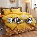 Bed skirt Suitable for 1.2x2.0m bed [quilt cover 150x200], suitable for 1.5x2.0m bed [quilt cover 200x230], suitable for 1.8x2.0m bed [quilt cover 200x230], suitable for 2.0x2.2m bed [quilt cover 200x230] cotton Mr. Ju Solid color First Grade