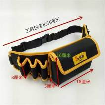 tool kit Oxford cloth yellow edge waist bag, yellow edge big cover three-dimensional nail bag, green edge three-dimensional nail bag, l green edge nail bag, yellow edge three-dimensional nail bag, outer double three-dimensional inner compartment bag