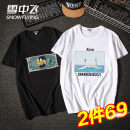 T-shirt Youth fashion routine M L XL 2XL 3XL 4XL Snow flying Short sleeve Crew neck easy Other leisure summer CLLNTX-17-18 Cotton 100% teenagers routine tide Cotton wool Summer 2021 Cartoon animation printing cotton Cartoon animation No iron treatment More than 95%