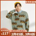 T-shirt / sweater A21 Youth fashion Light grey green 165/80A/S,170/84A/M,175/88A/L,180/92A/XL,185/96A/XXL routine Socket Crew neck Long sleeves autumn easy 2020 Pan 85% wool 15% leisure time tide youth routine Solid color jacquard weave jacquard weave