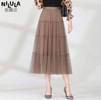 Cosplay women's wear skirt Pre sale Over 14 years old Black, gray, pink, white, coffee comic Average size Other / other Chinese Mainland lovelive other Other / other