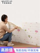 Non woven wallpaper square meter Wallpaper only zero point five three nine Other / other It's patterned Embossing QY-k32 Simple and modern China Intra city logistics delivery zero point seven seven Zero point seven