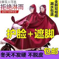 Poncho / raincoat oxford  Average size adult 2 people thick Motorcycle / battery car poncho D18238 Macarone