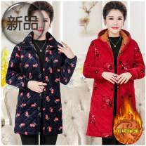 Middle aged and old women's wear Winter of 2019 QR code, red bottom leaf, green bottom leaf, small fish red, cherry green, army green Average size: 100-150 Jin fashion Cotton easy singleton  other 40-49 years old Cardigan thickening Hood Medium length GFN-BD123 Other / other pocket polyester