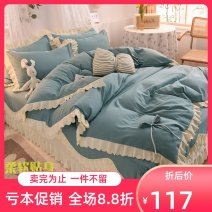 Bedding Set / four piece set / multi piece set cotton Quilting, other Geometric pattern 128x68 Other / other cotton 4 pieces 60 Bed sheet, bed skirt Qualified products Korean style Below 95% cotton Sanding Reactive Print  Thermal storage
