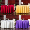 tablecloth Gouhua Dahong, Gouhua Jiuhong, Shuanggou Dahong, Shuanggou Jiuhong, Shuanggou golden, Shuanggou beibai, Shuanggou dark purple, Shuanggou Beihuang, Shuanggou light coffee cloth European style Plants and flowers Other / other HL-0021