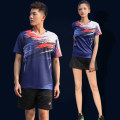 Badminton wear For both men and women Yuyufan Football suit A172 M. L, XL, XXL, XXXL, larger