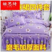 Bedding Set / four piece set / multi piece set Others other stripe 128x68 Other / other Others 4 pieces 60 Bed skirt Sanding Reactive Print