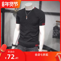 Cosplay men's wear Other men's wear goods in stock Other brands Over 14 years old O36 black, u57 gray comic M. L, XL, XXL, XXXL, s, medium, one size fits all