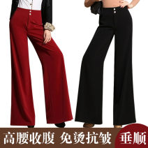 Casual pants Spring 2021 trousers Wide leg pants High waist commute routine 25-29 years old Other / other Cotton blended fabric Ol style Three dimensional cutting