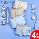 underpants LA CHAPELLE HOMME cotton Cotton 95% polyurethane elastic fiber (spandex) 5% summer male FX-FH-210512L1 (1) Class A Breathable home Summer 2021 Chinese Mainland Jinhua City fresh Zhejiang Province