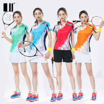 Badminton wear For both men and women Odd and even numbers Football suit C211075 C211075+22241,C211073+23092,C211078+23092,C211076+3012,C111075+12241,C111073+12241,C111078+12241,C111076+12082 S,M,L,XL,XXL,XXXL